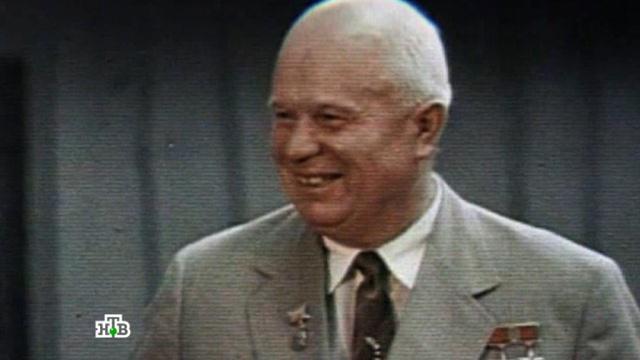 «Хрущёв. Первый после Сталина», 1-я серия.1-я серия.НТВ.Ru: новости, видео, программы телеканала НТВ
