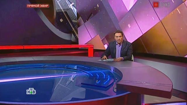 Выпуск от 13 сентября 2015 года.Выпуск от 13 сентября 2015 года.НТВ.Ru: новости, видео, программы телеканала НТВ