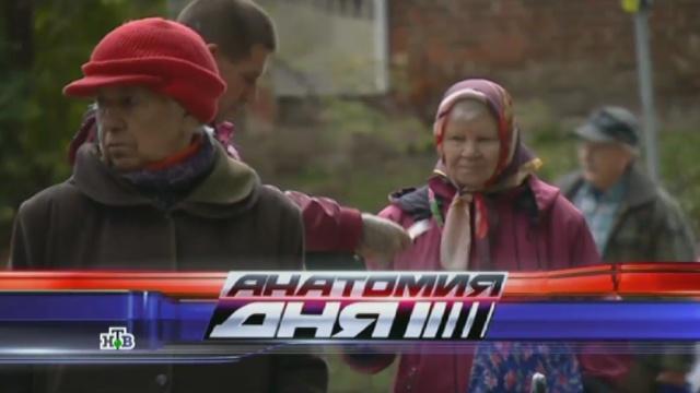 17 сентября 2015 года.17 сентября 2015 года.НТВ.Ru: новости, видео, программы телеканала НТВ