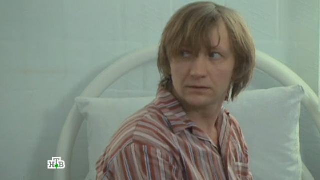 «Психушка».Что происходит за стенами закрытой психбольницы икто убивает персонал?НТВ.Ru: новости, видео, программы телеканала НТВ