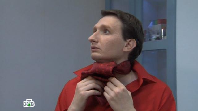Выпуск от 19 сентября 2015 года.Актер год страдал от недомогания, а поставить ему диагноз помог… тест на беременность.НТВ.Ru: новости, видео, программы телеканала НТВ