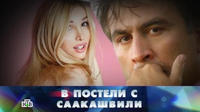 video-intervyu-transseksualok-kachestvennoe-foto-devushka-seksi