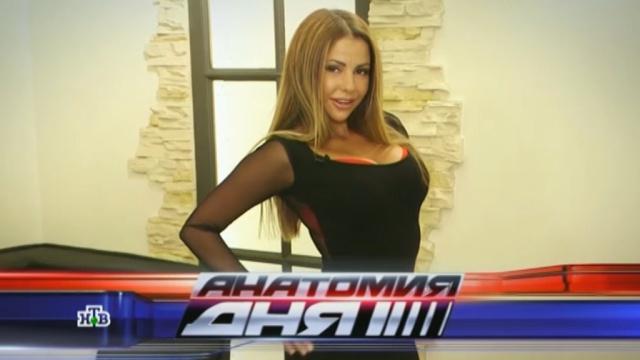 23 сентября 2014 года.23 сентября 2014 года.НТВ.Ru: новости, видео, программы телеканала НТВ