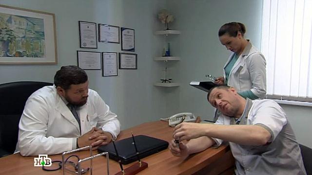 Выпуск от 26 сентября 2015 года.Осипший голос помог врачам выявить у пациента серьезную проблему со здоровьем.НТВ.Ru: новости, видео, программы телеканала НТВ