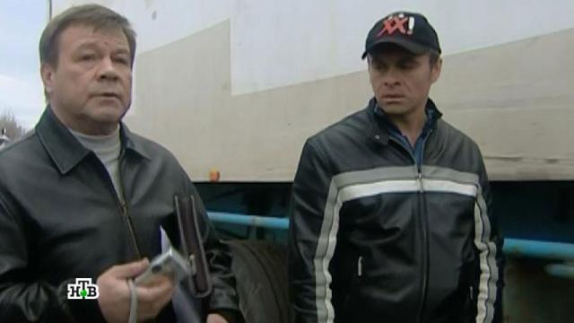 2-я серия.«Смертельный трафик».НТВ.Ru: новости, видео, программы телеканала НТВ