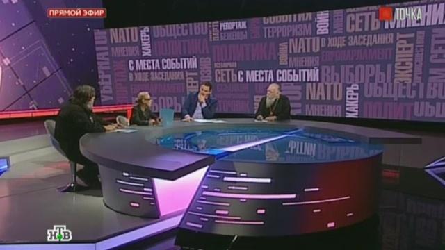 Выпуск от 27 сентября 2015 года.Выпуск от 27 сентября 2015 года.НТВ.Ru: новости, видео, программы телеканала НТВ