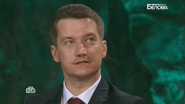 «50оттенков. Белова». Информационное шоу.НТВ.Ru: новости, видео, программы телеканала НТВ