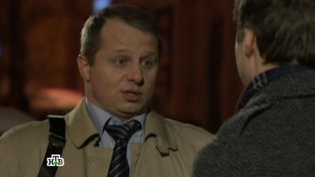 «Неквартирный вопрос».Адвокаты нашли след человека, связанного с двойным убийством, в третьем кровавом деле.НТВ.Ru: новости, видео, программы телеканала НТВ