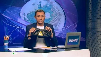 Выпуск от 3 октября 2015 года.Выпуск от 3 октября 2015 года.НТВ.Ru: новости, видео, программы телеканала НТВ