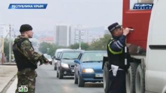 4 октября 2015 года.4 октября 2015 года.НТВ.Ru: новости, видео, программы телеканала НТВ