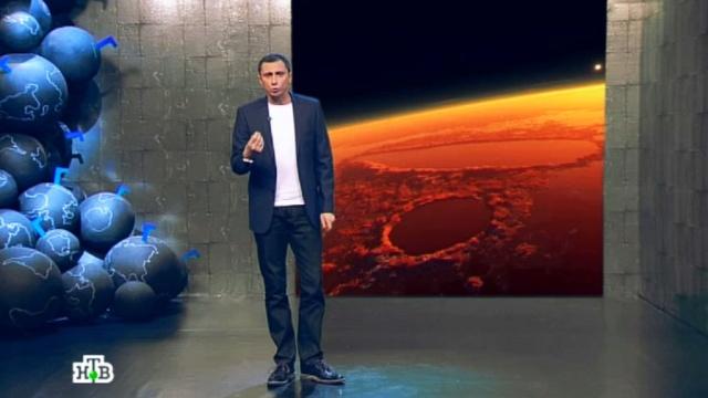 Вадим Галыгин— орусских на Марсе.НТВ.Ru: новости, видео, программы телеканала НТВ
