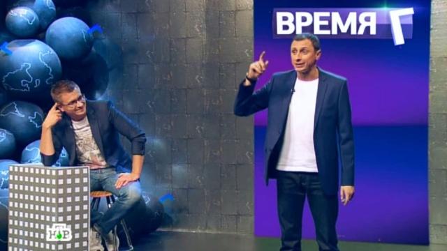 Вадим Галыгин— огубернаторах ивзятках.НТВ.Ru: новости, видео, программы телеканала НТВ
