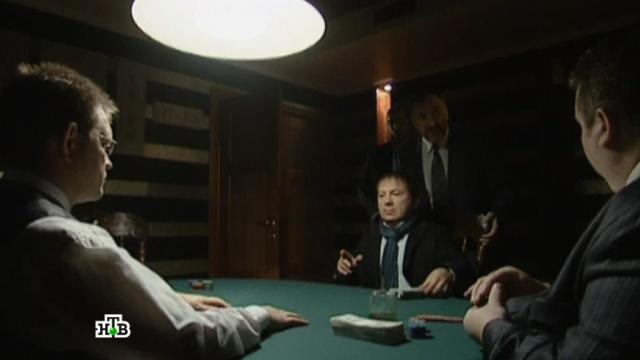 «Джокер».«Джокер».НТВ.Ru: новости, видео, программы телеканала НТВ
