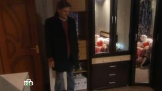 «Ловушка для шантажиста».Девушке подмешали ввиски смертельную дозу лекарства, а отвечать за все пришлось любовнику.НТВ.Ru: новости, видео, программы телеканала НТВ