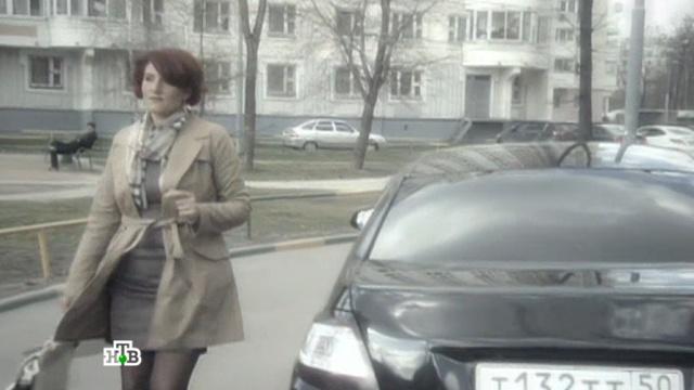 «Сбежавший труп».Куда исчез бизнесмен, которого считали убитым, иот чьей пули погибла его первая жена?НТВ.Ru: новости, видео, программы телеканала НТВ