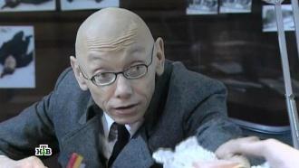 «Любовь страшнее смерти».«Любовь страшнее смерти».НТВ.Ru: новости, видео, программы телеканала НТВ