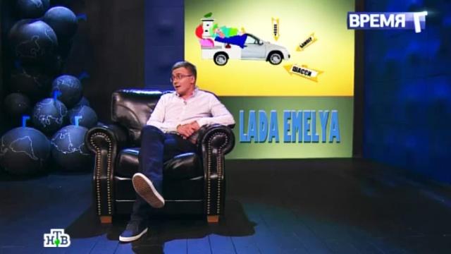 ZAD— будущее российского автопрома.НТВ.Ru: новости, видео, программы телеканала НТВ