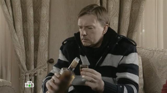«Холодный дом».«Холодный дом».НТВ.Ru: новости, видео, программы телеканала НТВ