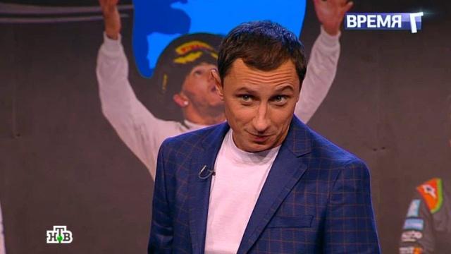 Выпуск от 17 октября 2015 года.Выпуск от 17 октября 2015 года.НТВ.Ru: новости, видео, программы телеканала НТВ