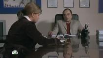 «Игра на выбывание», «От любви до смерти».«Игра на выбывание».НТВ.Ru: новости, видео, программы телеканала НТВ