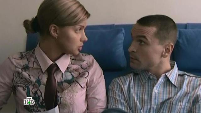 «От любви до смерти».«От любви до смерти».НТВ.Ru: новости, видео, программы телеканала НТВ