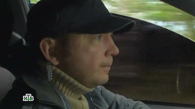 «Перевертыш».«Перевертыш».НТВ.Ru: новости, видео, программы телеканала НТВ