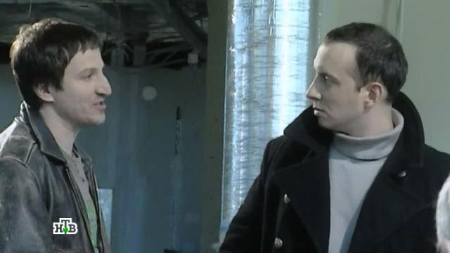 «Не бойся, яс тобой».«Не бойся, яс тобой».НТВ.Ru: новости, видео, программы телеканала НТВ
