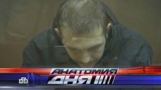 19 октября 2015 года.19 октября 2015 года.НТВ.Ru: новости, видео, программы телеканала НТВ