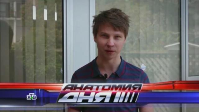 28 октября 2015 года.28 октября 2015 года.НТВ.Ru: новости, видео, программы телеканала НТВ