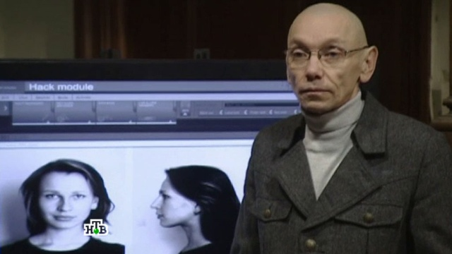 «Долг».«Долг».НТВ.Ru: новости, видео, программы телеканала НТВ