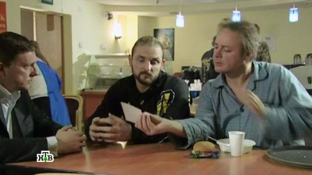 «Хищник».«Хищник».НТВ.Ru: новости, видео, программы телеканала НТВ