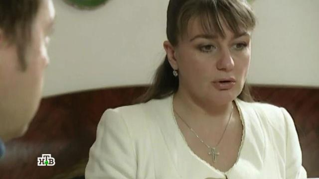 «Городок», «Хищник», «Перейти черту».«Городок».НТВ.Ru: новости, видео, программы телеканала НТВ