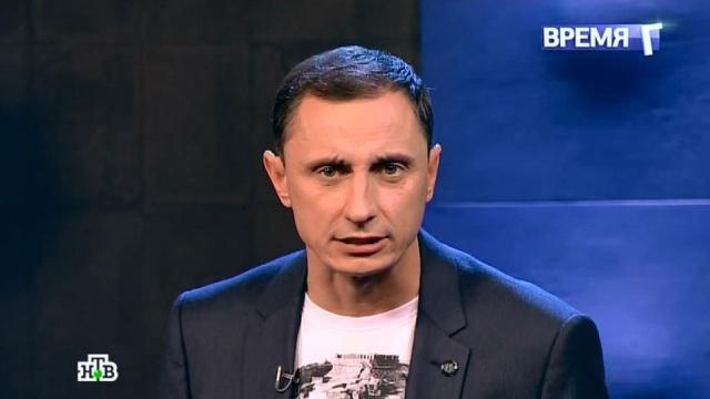 «Время Г» сВадимом Галыгиным.НТВ.Ru: новости, видео, программы телеканала НТВ