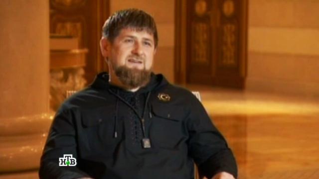 Рамзан Кадыров.Рамзан Кадыров.НТВ.Ru: новости, видео, программы телеканала НТВ