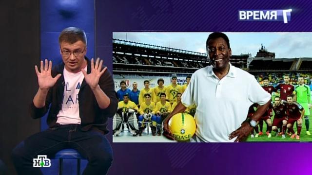 Проблемы футбола: отголоски коррупционного скандала вFIFA.НТВ.Ru: новости, видео, программы телеканала НТВ