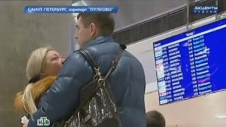 1 ноября 2015 года.1 ноября 2015 года.НТВ.Ru: новости, видео, программы телеканала НТВ