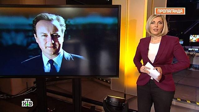 Выпуск от 8 ноября 2015 года.Выпуск от 8 ноября 2015 года.НТВ.Ru: новости, видео, программы телеканала НТВ