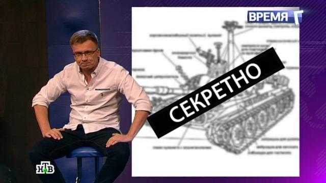 Правительство показало секретное оружие. Что еще можно доверить россиянам?НТВ.Ru: новости, видео, программы телеканала НТВ