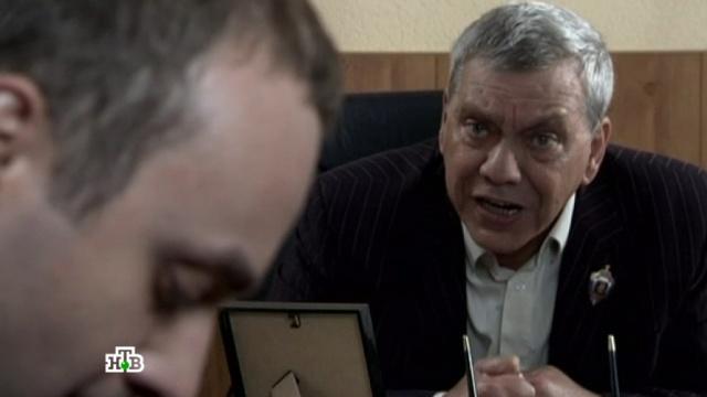 Сериал «Следственный комитет».НТВ.Ru: новости, видео, программы телеканала НТВ