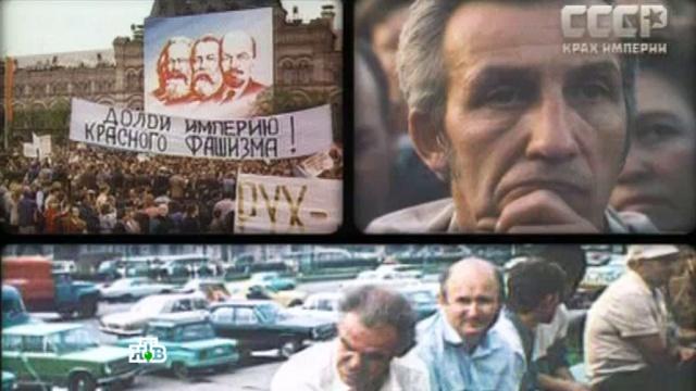 «Обреченные?..».«Обреченные?..».НТВ.Ru: новости, видео, программы телеканала НТВ