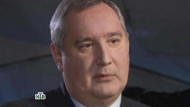 Дмитрий Рогозин.Дмитрий Рогозин.НТВ.Ru: новости, видео, программы телеканала НТВ