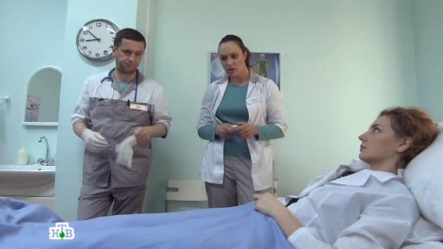 Выпуск от 5 декабря 2015 года.Маленькая заноза в ноге принесла девушке массу неудобств и опасную инфекцию.НТВ.Ru: новости, видео, программы телеканала НТВ