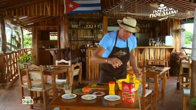Куба.Куба: сальса, мясо крокодила, любимый паб Хемингуэя, конгри икубинские красотки.НТВ.Ru: новости, видео, программы телеканала НТВ