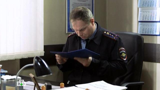 «Пятницкий. Глава четвертая». 20-я серия.20-я серия.НТВ.Ru: новости, видео, программы телеканала НТВ