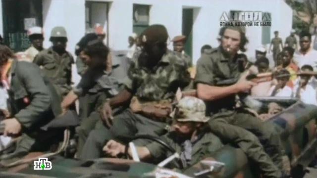 «Ангола: война, которой не было».«Ангола: война, которой не было».НТВ.Ru: новости, видео, программы телеканала НТВ