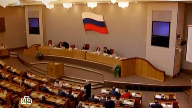 Основной закон.НТВ.Ru: новости, видео, программы телеканала НТВ