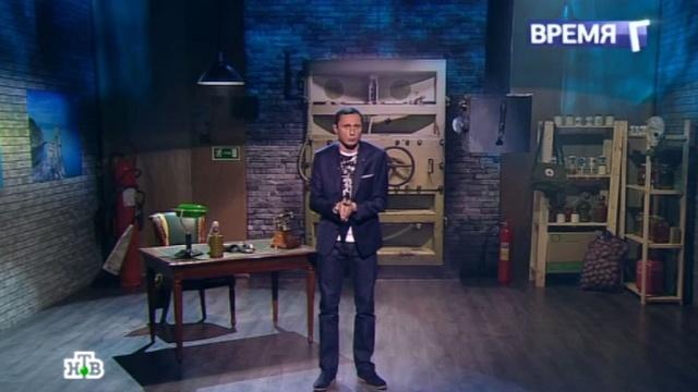 Зачем Примадонне бункер вГрязи ивыйдетли впрокат «Безумный Макс Галкин»?НТВ.Ru: новости, видео, программы телеканала НТВ