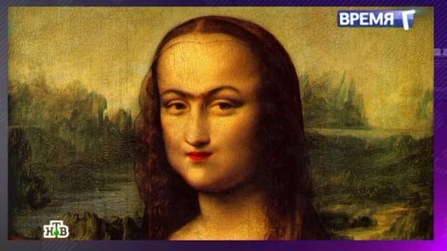 Была просто некрасивая, астала «Моной Лизой». Какие технологии имесседжи оставили известные художники?НТВ.Ru: новости, видео, программы телеканала НТВ