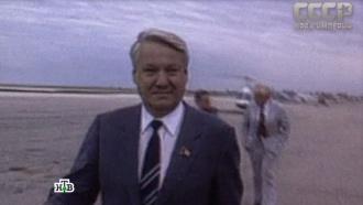 «Распад».«Распад».НТВ.Ru: новости, видео, программы телеканала НТВ