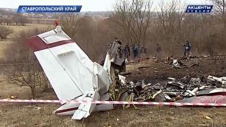 13 декабря 2015 года.13 декабря 2015 года.НТВ.Ru: новости, видео, программы телеканала НТВ